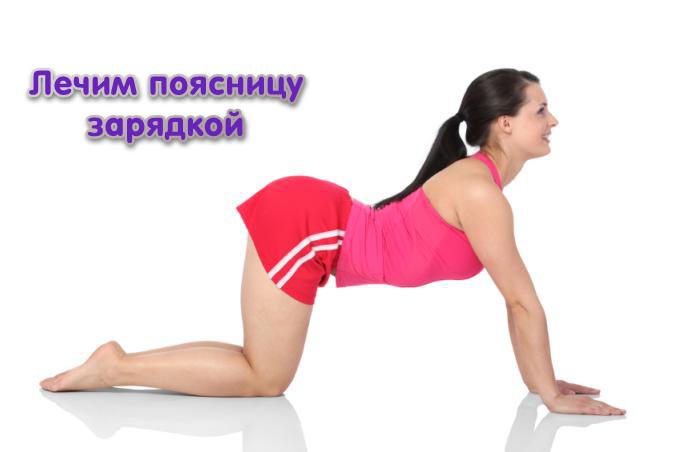 как быстро похудеть ютуб
