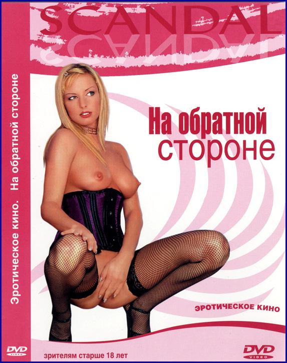 vostochnaya-eroticheskiy-klip