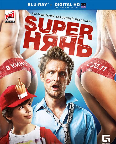 C������ Super���� / Babysitting (2014) HDRip/BDRip 1080p �������� ������ � HD ��������