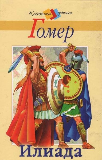 Учебник по истории 11 класс история россии 20 век читать онлайн