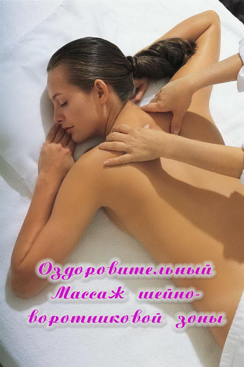 Смотреть массаж языком 10 фотография