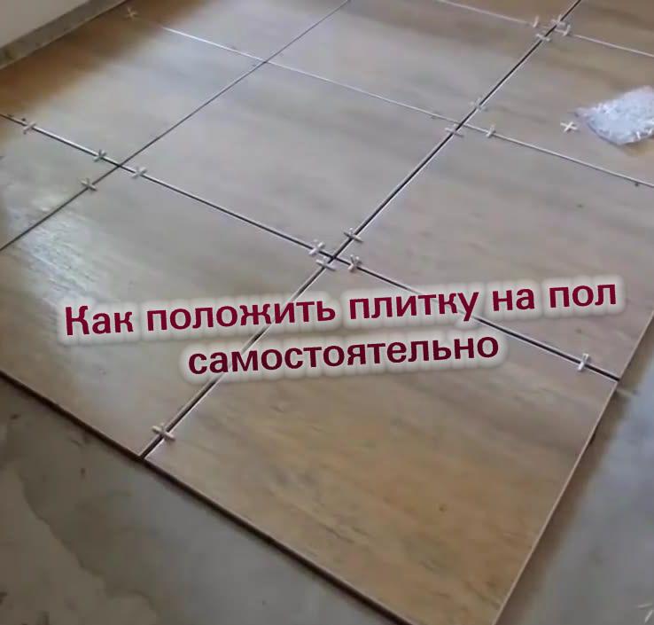 Как своими руками сделать коробку для подарков