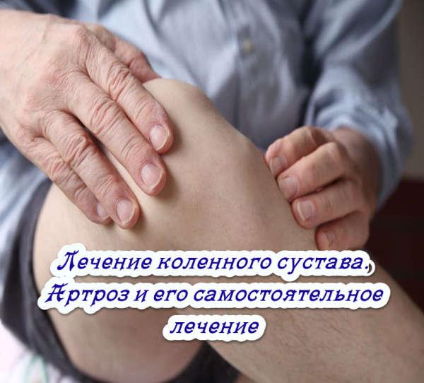 симптомы артроза голеностопного сустава народными средствами