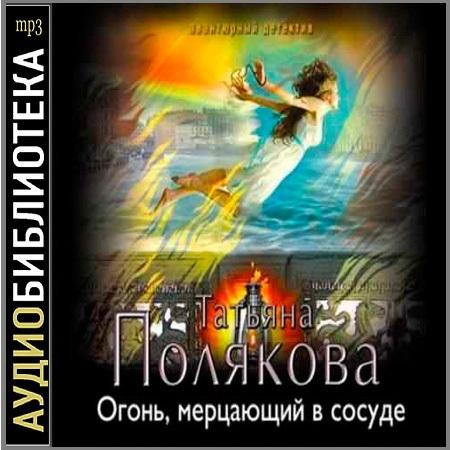 Книги фантастика романы приключения читать онлайн