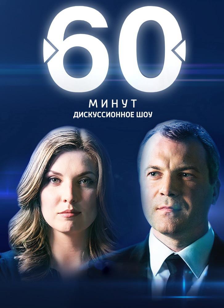 «Смотреть Сериалы Онлайн На Канале Украина» — 2010