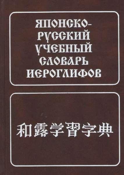 Эротический словарь терминов 6 фотография