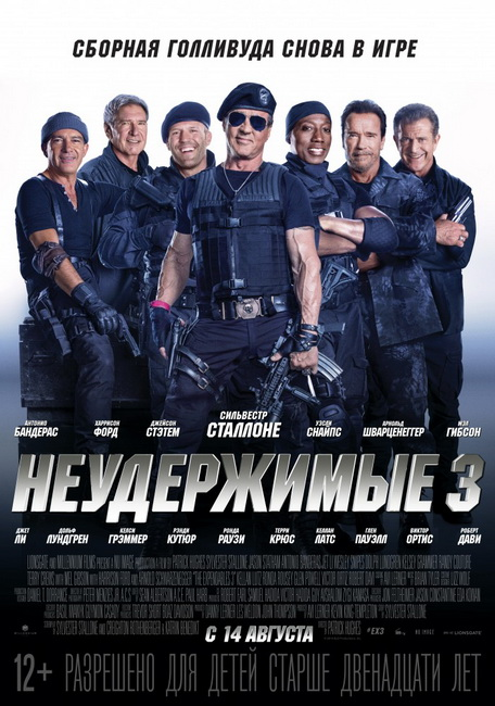������� ����������� 3 / The Expendables 3 (2014) WEBRip/ WEBRip 720p �������� ������