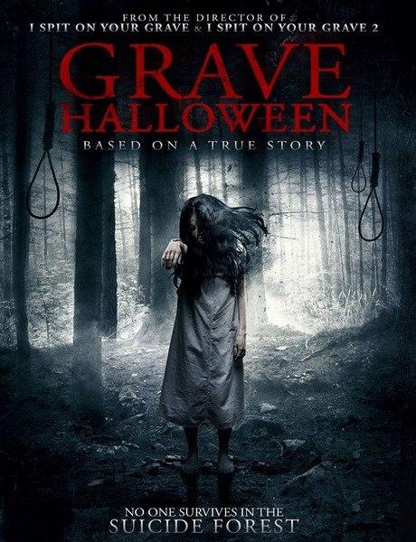 ������� ��������� �������� / Grave Halloween (2013) WEB-DLRip/WEB-DL 720p �������� ������ � HD ��������