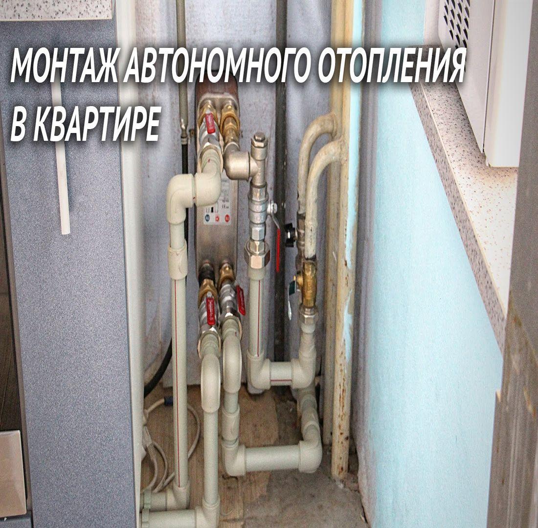 Thermostat Radiateur Montage Estimation M2 224 Rouen