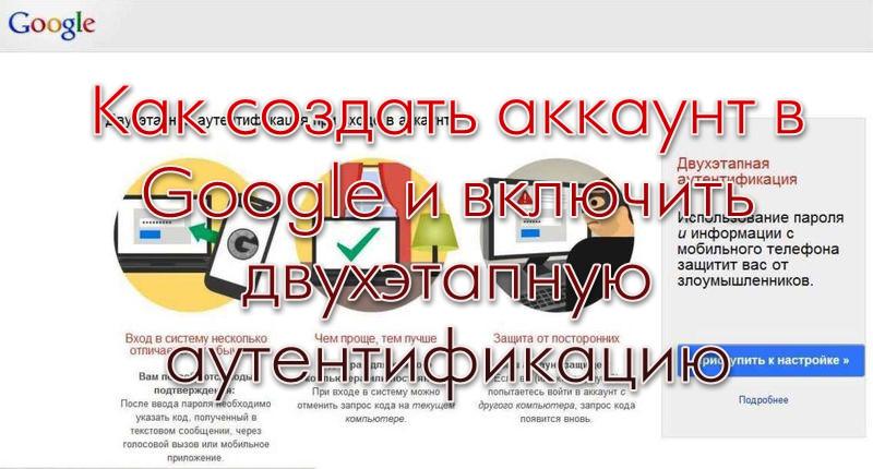 Как создать ленту времени в гугле - Политрейд