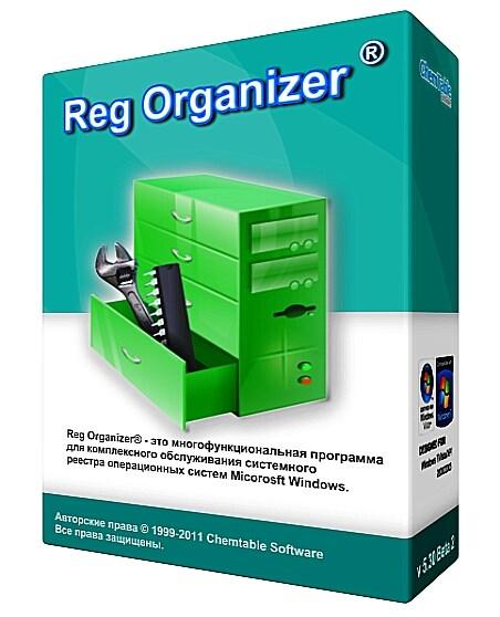 Reg Organizer - это многофункциональная программа для чистки реестра и его
