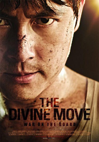 ������� ���� �������� ����� / God's One Move (2014 HDTVRip/HDTV720p) �������� ������ � HD ��������