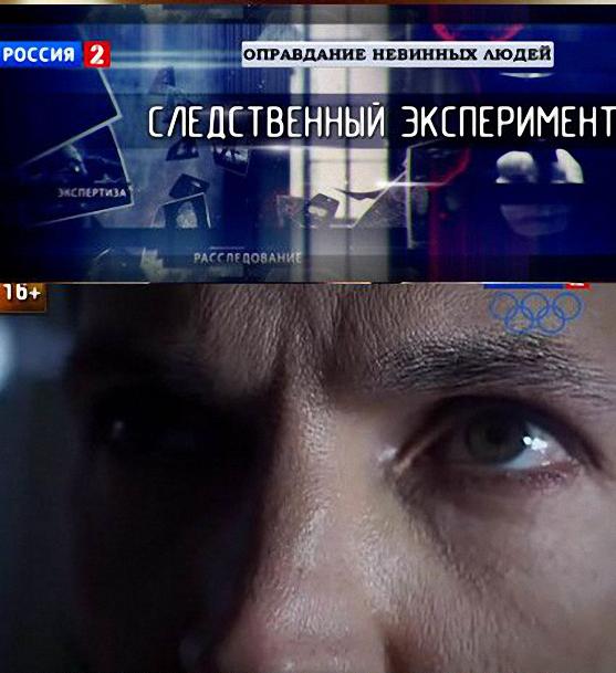 Висельник 2013 Скачать Торрент