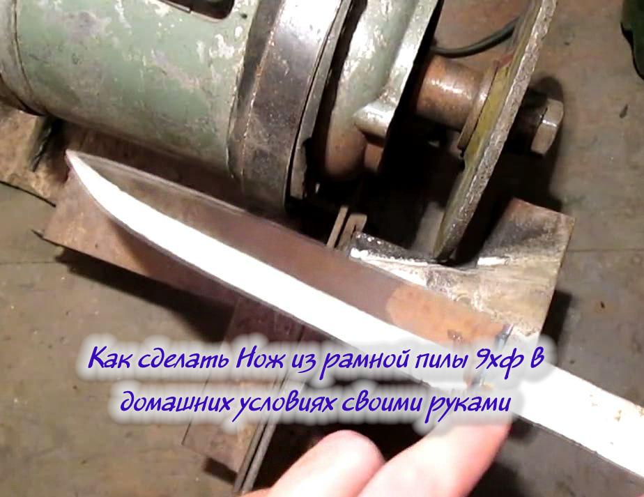 Как сделать своими руками в домашних условиях микроскоп