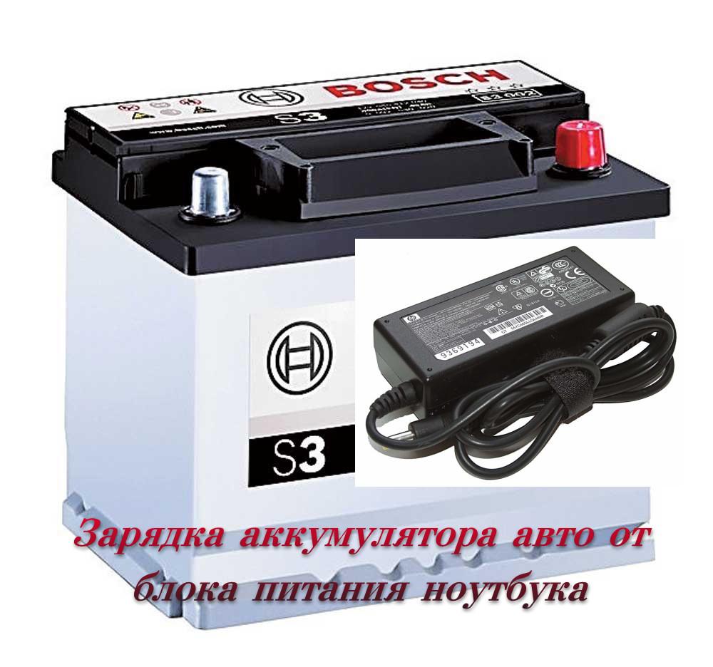 Аккумулятор.ру : фонари, батарейки, химические источники ...