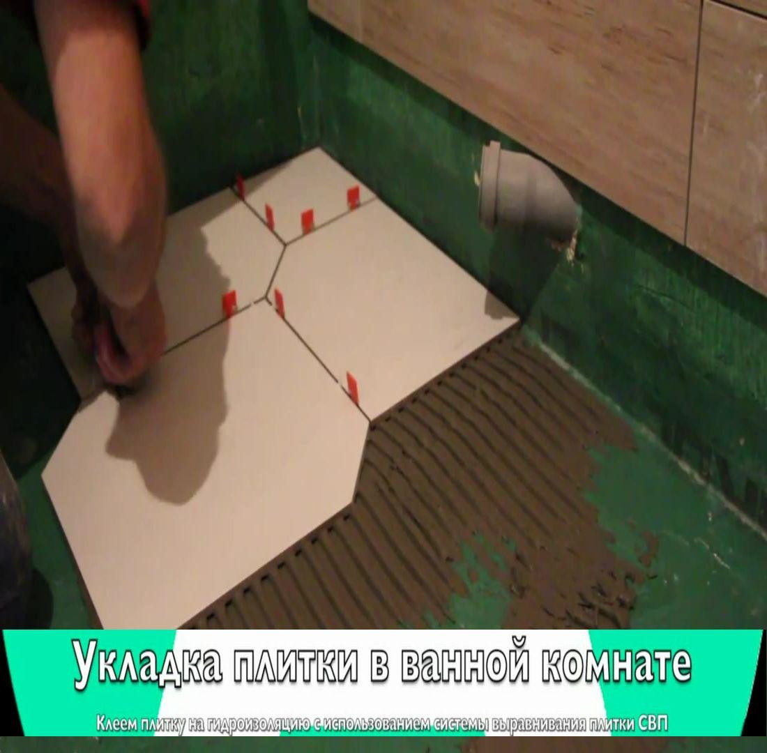Укладка мозаики в ванной своими руками самоучитель