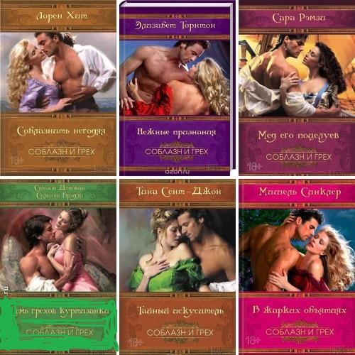 sayti-s-eroticheskimi-romanami