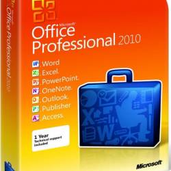 Microsoft Office 2010 SP2 Pro Plus / Standard 14.0.7173.5000 RePack by KpoJIuK (09.2016)