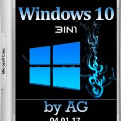 Windows 10 3in1 by AG 04.01.17 (x64/RUS)