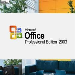 Microsoft Office Professional 2003 SP3 RePack by KpoJIuK (2017.10)