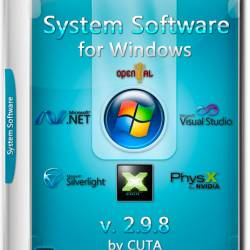 System Software for Windows v.2.9.8 (RUS/2016)