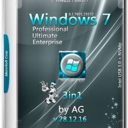 Windows 7 3in1 x64 & Intel USB 3.0 + NVMe by AG v.28.12.16 (RUS/2016)