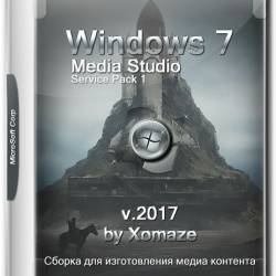 Windows 7 Media Studio v.2017 x86/x64 by Xomaze (RUS/2017)