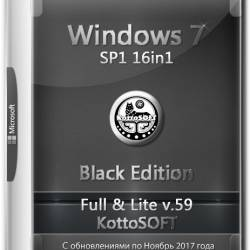 Windows 7 SP1 x86/x64 16 in1 Full & Lite Black Edition KottoSOFT v.59