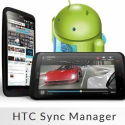 HTC Sync Manager 3.0.52.0