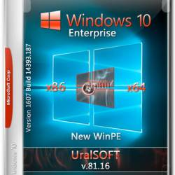 Windows 10 x86/x64 Enterprise v.81.16 UralSOFT (RUS) 2016