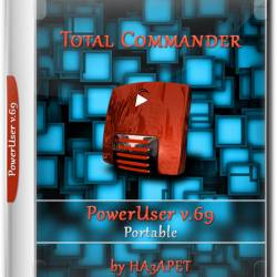 Total Commander PowerUser v.69 Portable by HA3APET (RUS/ENG/2018)