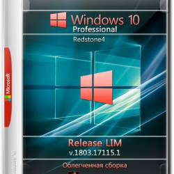 Windows 10 Pro x64 1803.17115.1 RS4 Release LIM (RUS/2018)