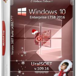 Windows 10 Enterprise LTSB x86/x64 14393.577 v.109.16 (RUS/2016)