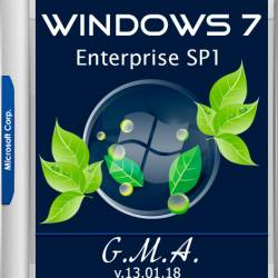 Windows 7 Enterprise SP1 G.M.A. v.13.01.18 (x64/RUS)
