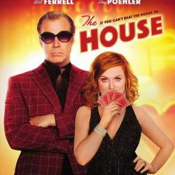Дом / The House (2017) HDRip/BDRip 720p/BDRip 1080p/Лицензия