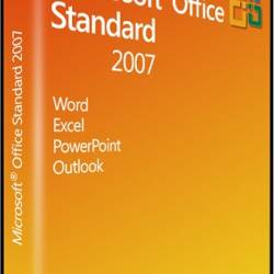 Microsoft Office 2007 Standard SP3 12.0.6755.5000 RePack by KpoJIuK (09.2016/RUS)