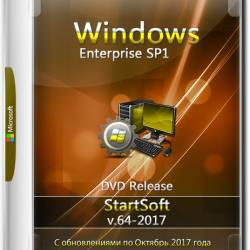 Windows 7 Enterprise SP1 x86/x64 DVD Release By StartSoft v.64-2017 (RUS)