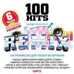 100 Hits Remix (2014) MP3