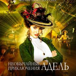 Необычайные приключения Адель / The Extraordinary Adventures of Adele Blanc-Sec / Les aventures extraordinaires d'Adele Blanc-Sec (2010) HDRip