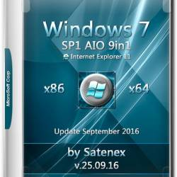 Windows 7 SP1 x86/x64 IE11 AIO 9in1 by Satenex v.25.09.16 (RUS) 2016