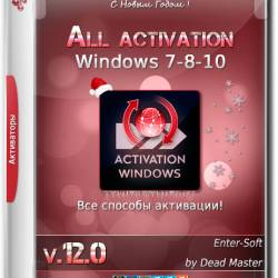 All activation Windows 7-8-10 v.12.0 (MULTi/RUS/2016)