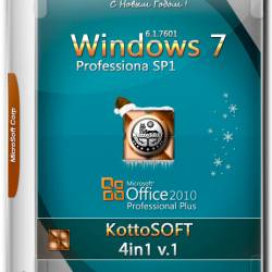 Windows 7 Professional SP1 x86/x64 4in1 Office2010 KottoSOFT v.1 (RUS/2017)