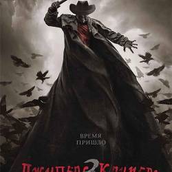 Джиперс Криперс 3 / Jeepers Creepers 3 (2017)  HDTVRip/HDTV 720p/HDTV 1080p