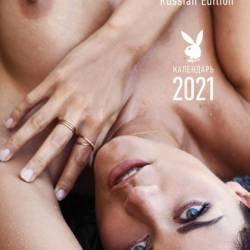 Playboy Russian Edition - Calendar 2021 PDF