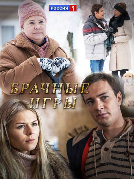 КИНО  Русские фильмы