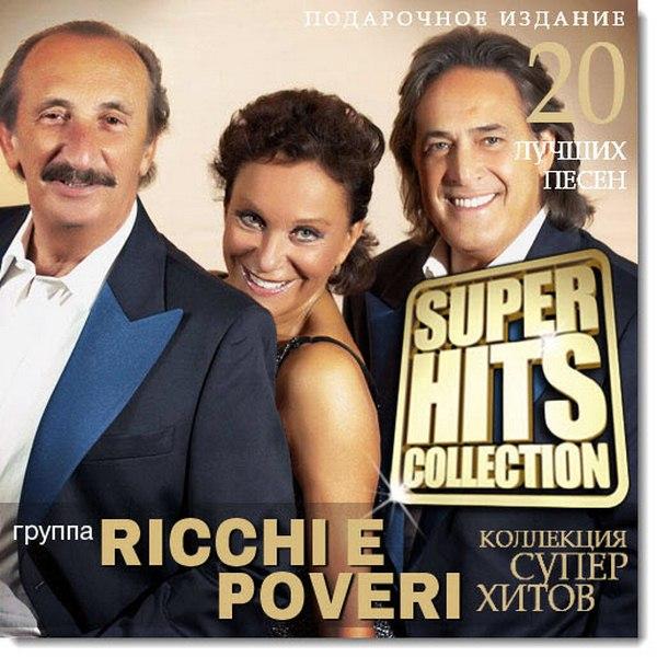 Скачать ricchi e poveri mp3
