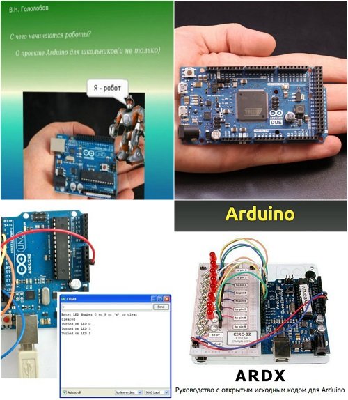 Audiobook Arduino: Arduino User Guide for Operating system