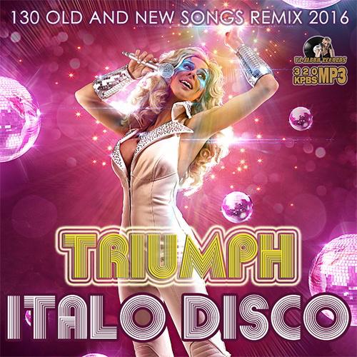 дискотека кассанова новогодняя 2016 italo disco