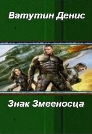 АЛЕКСАНДР НЭГ ФРАЕР В ЦИФРЕ 2 FB2 СКАЧАТЬ БЕСПЛАТНО