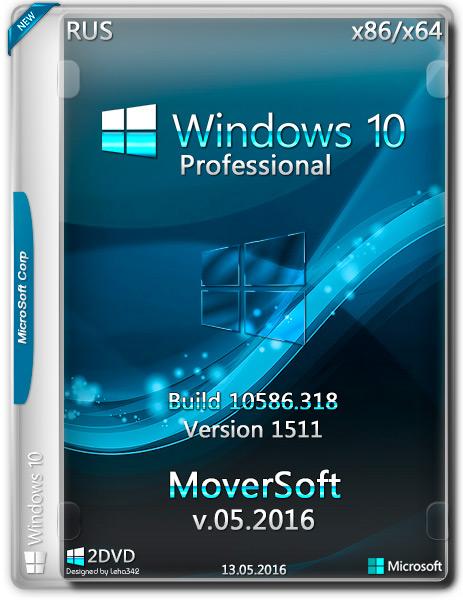 windows 7 home premium loader